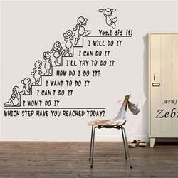 wall inspiration motivational quotes wall stickers motivation wholesale motivational wall quotes from china