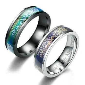 Cincin Islam Muslim Lafadz Allah harga ulasan lrc cincin tauhid islam muslim lafadz