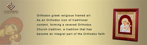 Kalung Allah Bentuk Segi fmpi25 5g ikon agama hadiah produk pujiang fengming agama ikon seni co ltd