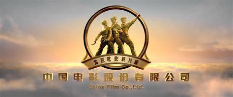 china film co production corporation china film group corporation