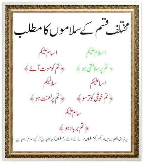 biography ka meaning hadees e mubarak lifeforislam