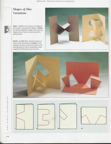 pop up design paper 1784941654 best 25 pop up books ideas on pop book diy pop up books and pop up