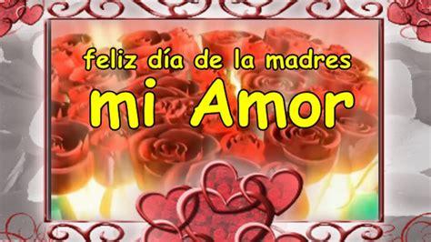 imagenes de amor para mi madre feliz d 237 a de las madres mi amor youtube