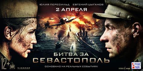 film kolosal mandarin terbaik 2015 171 битва за севастополь 187 кто кого победил блог александр