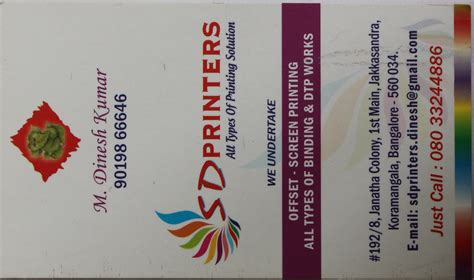 wedding cards printing press in marathahalli bangalore 2 wallpaper mosquitonent vynl flooring screen printing flex