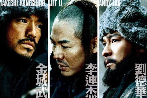 film china chinese movie photos eastern cinema photo 2969277 fanpop