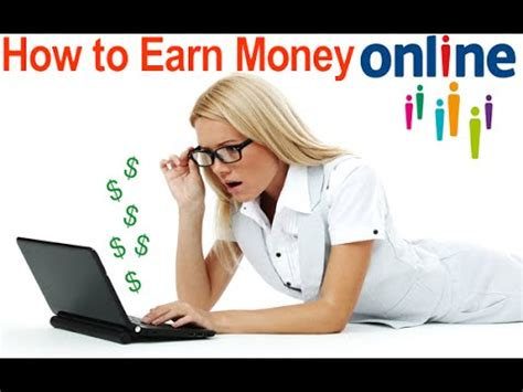 Hoe To Make Money Online - how to make money online from 5 to 30 dollars per day youtube