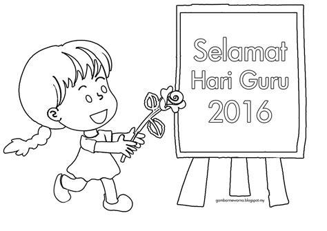 gambar kartun kad hari guru poster selamat hari guru 2016 gambar mewarna colouring
