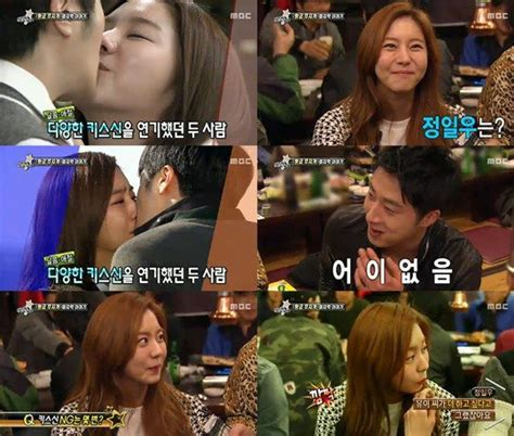 Uee Drama And Film | jung il woo reveals uee wanted to kiss more on quot golden