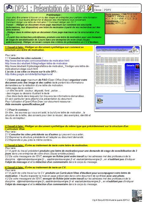 Exemple Lettre De Motivation Kiabi exemple cv dp3