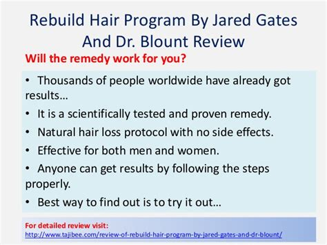 the rebuild hair program review is it scam or not rebuild hair program by jared gates and dr blount reviews