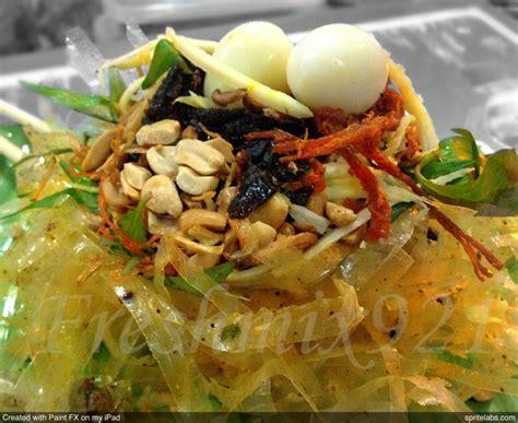 Banh Trang Rice Paper B 225 Nh Tr 225 Ng Trộn Rice Paper Salad Hoi An Food Tour