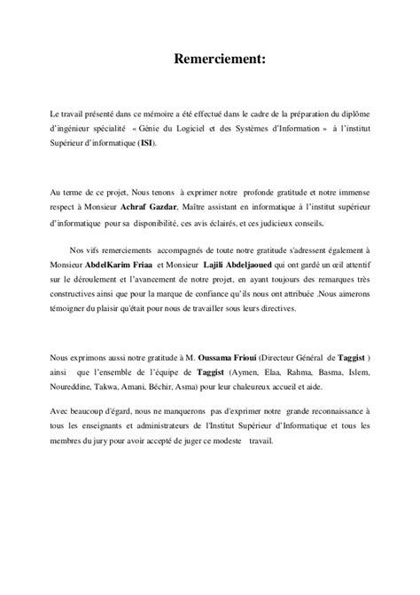 Lettre De Remerciement Quitter Le Travail Rapport Pfe D 233 Veloppement D Une Application De Gestion Des Cartes D