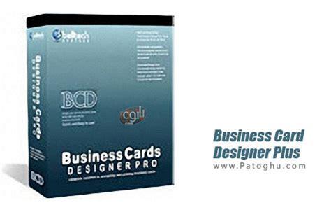 Business Card Designer Plus 10