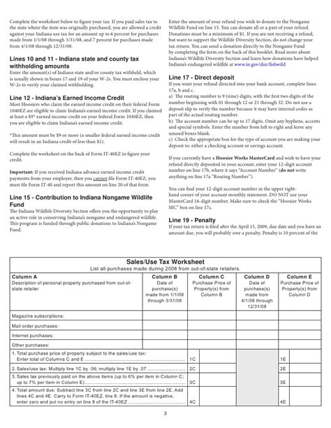 State Tax Refund Worksheet by State And Local Tax Refund Worksheet Free Worksheets