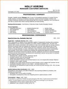 Examples Of Skills In Resume 8 Customer Service Resume Examples Skills Event