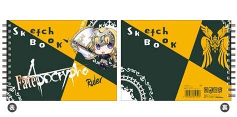 zuan sketchbook amiami character hobby shop fate apocrypha zuan