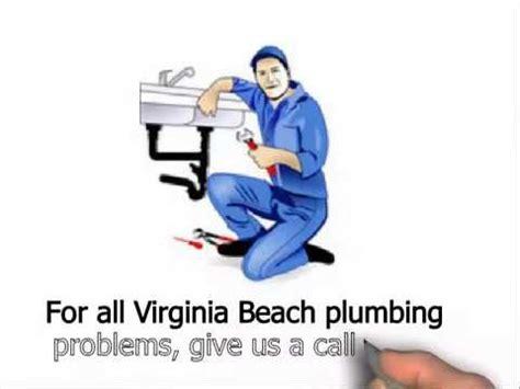 Emergency Plumber Virginia Beach VA   YouTube