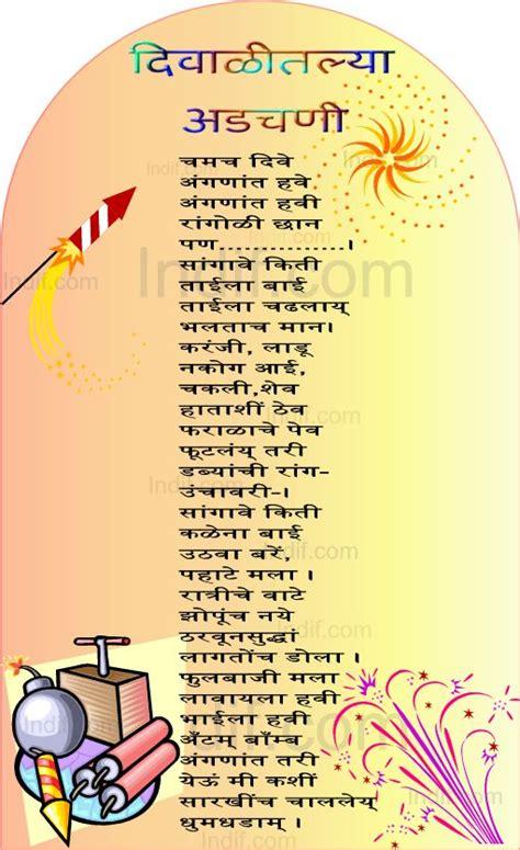 suresh bhat marathi kavita marathi prem kavita