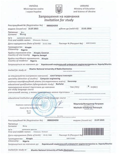 Invitation Letter For Lithuania Visa invitation letter to ukrainian universities study in ukraine