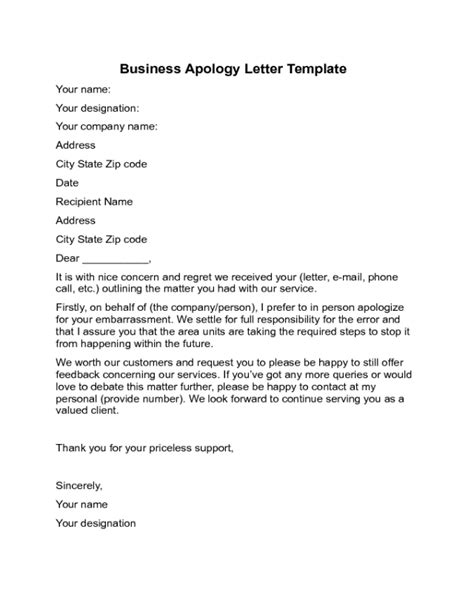 business apology letter with gift 2018 apology letter template fillable printable pdf