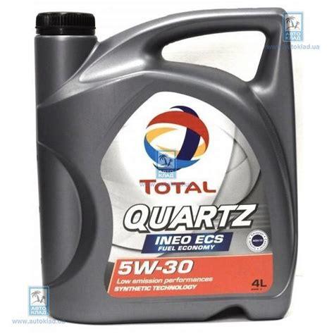 Total Quartz Ineo Ecs 5w 30 Literan Asli Dan Murah total 5w 30 quartz ineo ecs 4л масло моторное цена 715 грн на сайте www autoklad ua