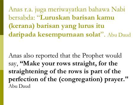 Syana Abu panduan menunaikan solat berjemaah