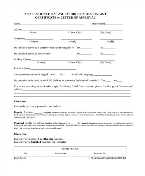 child care application form template release of morte form
