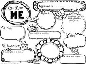 about me template free back to school printable