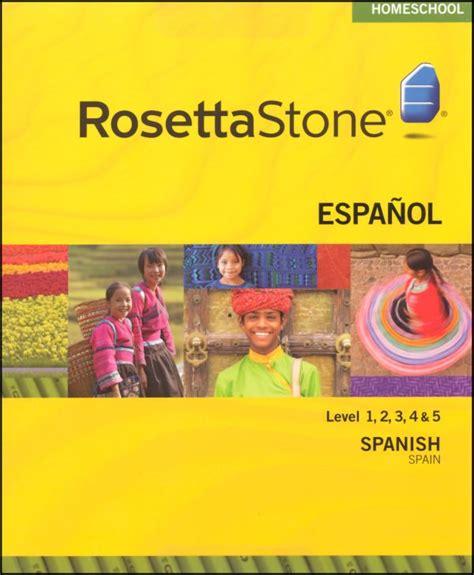 rosetta stone for spanish spanish rosetta stone v3 product browse rainbow