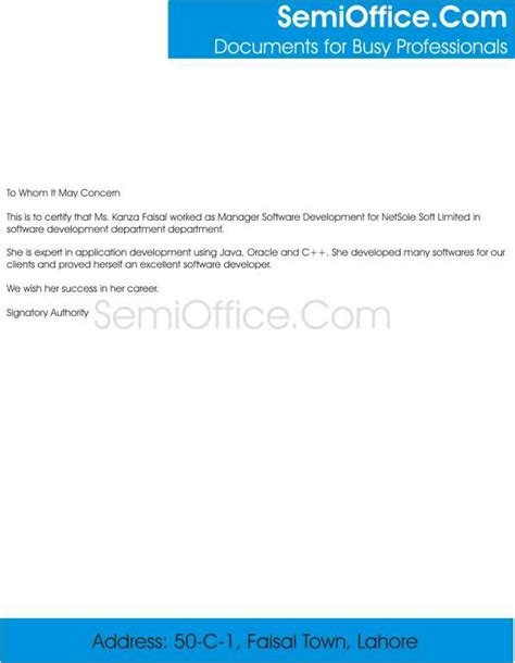 experience letter format for software engineer experience letter for software developer free