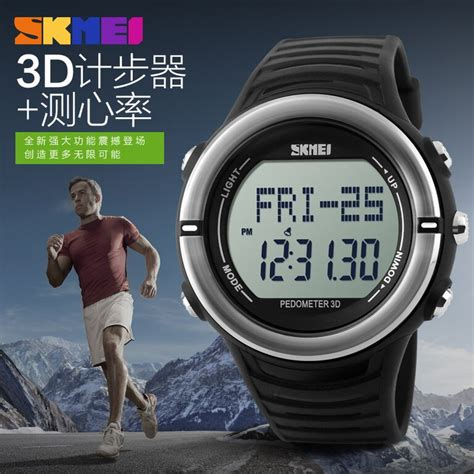 Plus Box Skmei Heartrate Pedometer 1058 Original Water Resistan 50m 1 jam tangan pria skmei s shock heartrate pedometer sport water resistant 50m dg1111hr