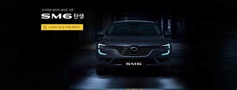 renault sm6 renault unveils sm6 talisman in korea gets 2 0