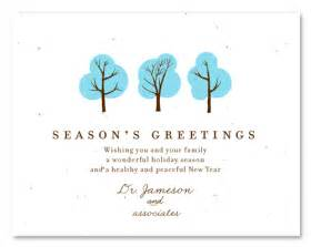 business ecards free plantable business cards doctor s wishes by