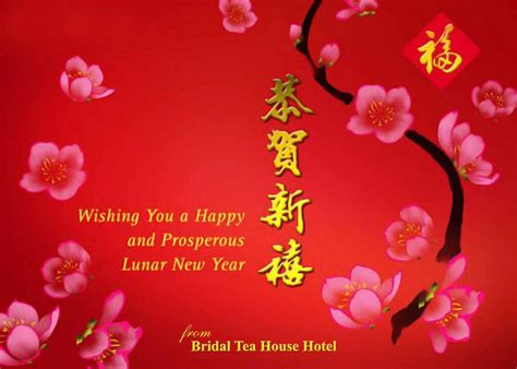 lunar new year greetings best hd wallpaper