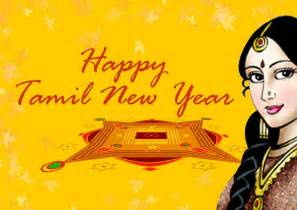 search results for new year cards2015 tamil calendar 2015