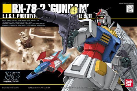 G175 Hg 1 144 Rx 78 2 Gundam Ver Gft Seven Eleven 711 Color rx 78 2 gundam hg 1 144