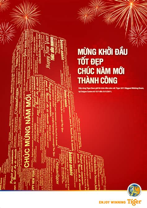new year advertisement 2014 tiger tet new year ad on behance