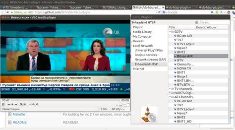 tutorial vlc windows 10 tutorial using the vlc htsp plugin tvheadend