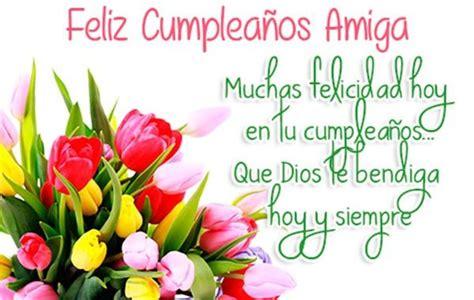 imagenes de cumpleaños xv años hermosos mensajes de cumplea 241 os con flores imagenes de