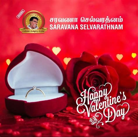 saravana selvarathnam pvt  home facebook