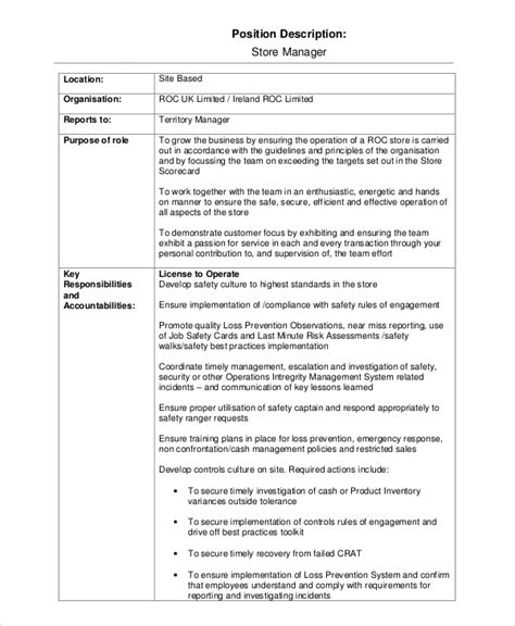13 job description templates free sle exle