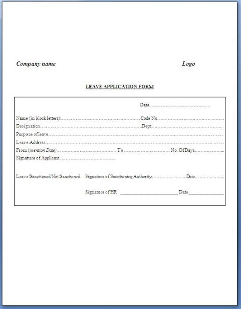 template for leave application form company leave application format
