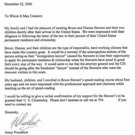 Visa Letter Of Recommendation Recommendation Letter For Visa Application Reportz767 Web Fc2