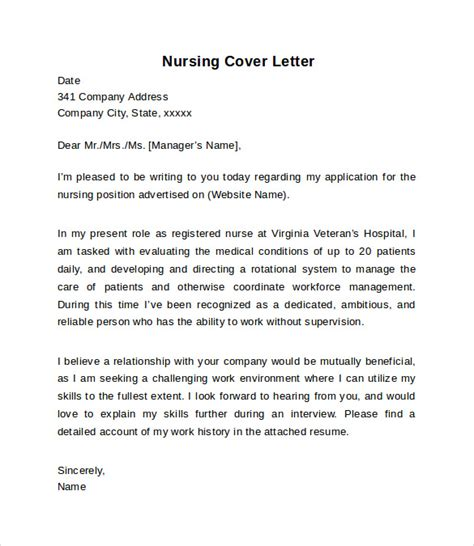 pediatric nursing cover letter pediatric cover letter