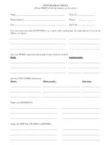 Brag Sheet Template For Letter Of Recommendation Teacher Brag Sheet Morristownhighschool Org
