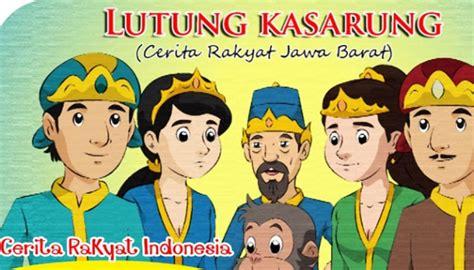 Seri Rakyat 34 Provinsi Kisah Bulu Tengon Oleh Dian K gambar rakyat timun legenda jawa tengah lokerseni gambar ilustrasi di rebanas rebanas