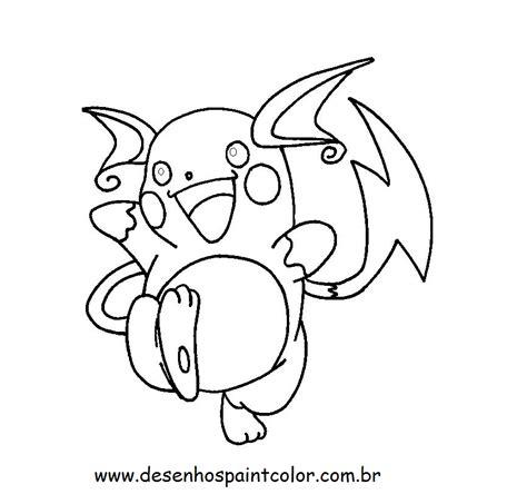 free coloring pages of raichu pokemon free coloring pages of raichu pokemon