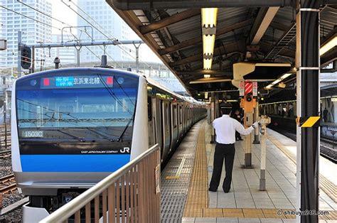 Japanese Station kokutetsu rail transport in japan