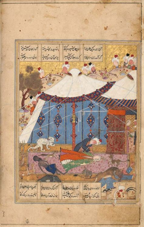 Lalya Majnun library launches appeal to purchase